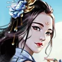 修仙启示录手游iOS版v1.3.0 官方版