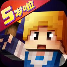奶块手游官方版v5.7.1.0 安卓版