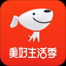 京东商城网上购物appv9.5.2 安卓版