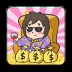 霸道总裁成长记游戏v1.0 最新版
