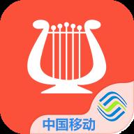 麦西来普音乐app