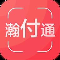 瀚付通appv1.0.9 最新版