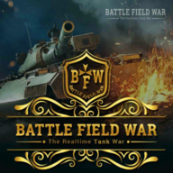 战地坦克大战v1.0 安卓版