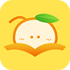 橙子阅读appv1.1.2 最新版