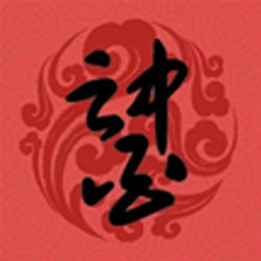 云中医平台v4.4.2 官方版