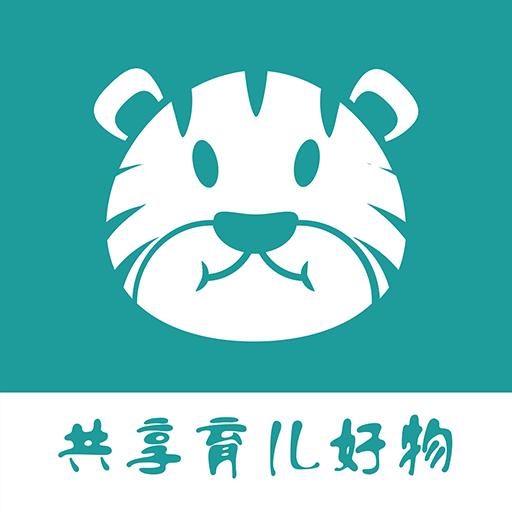 贰虎v1.0.0 安卓版