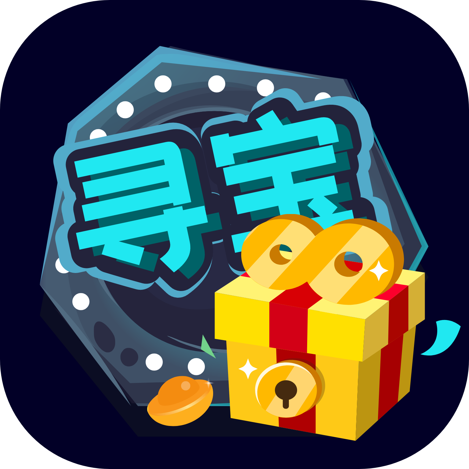 指尖寻宝appv1.0.7 官方版