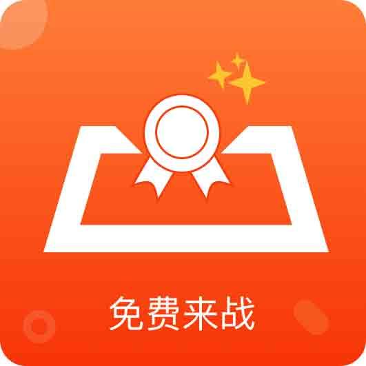 精英召唤appv1.0 最新版