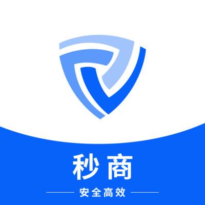 义乌秒商appv1.0 官方版