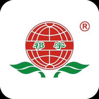振宇药业appv3.14.14002 最新版