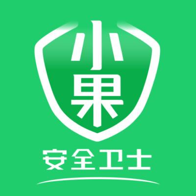 小果卫士appv1.0.1 最新版
