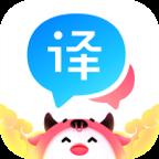 百度翻译APPv9.2.0 安卓版