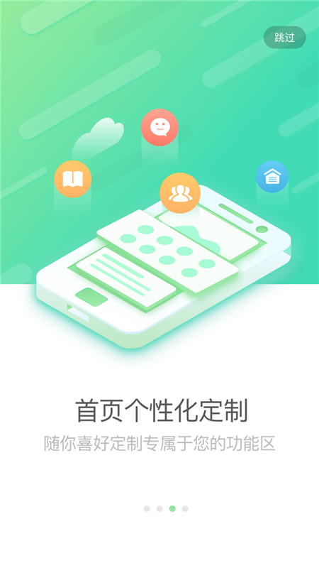 国寿e店苹果最新版本下载安装v2.1.99 ios版