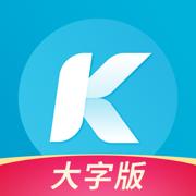 酷狗大字版appv2.0.6 官方版