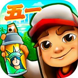 地铁跑酷游戏v3.18.0 中文版