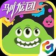 球球大作战官方正版游戏v14.1.4 安卓版