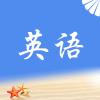 拾贝英语app