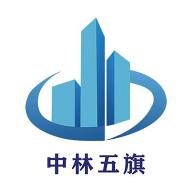 中林五旗充电桩平台app