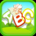 宝宝学字母abc视频v3.5 官方版
