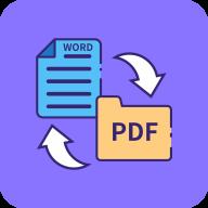 PDF编辑转化器v1.0.0 官方版