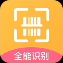 扫描全能王免费appv1.0.0 最新版