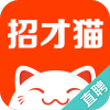 招才猫直聘v6.12.5 安卓版