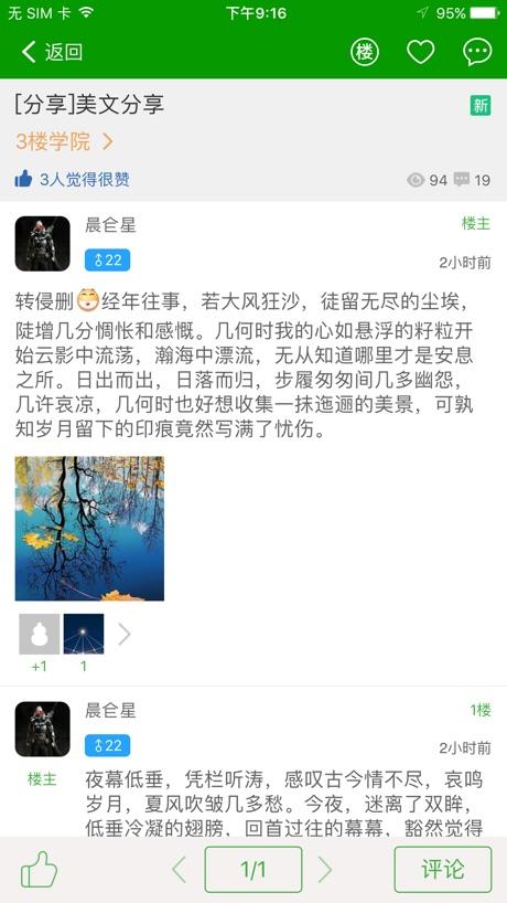 葫芦侠苹果版appv1.2.2 官方iphone/ipad版