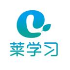 莱学习appv0.0.8 最新版
