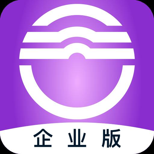 超视云企业版appv1.5.30 最新版
