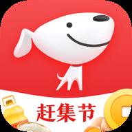 京东极速版免费下载v3.3.6 安卓官方版