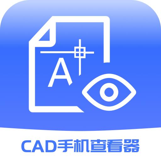 CAD手机查看器appv2.1.0 最新版