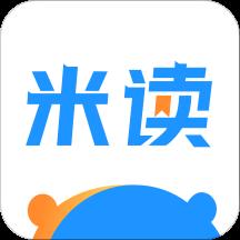 米读小说appv5.39.0.0420.1655 安卓版