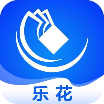 乐花app(省钱购物)v1.0.0 最新版