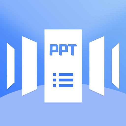 PPT模板大全appv1.0.0 手机版