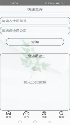 游易v1.0 最新手机版