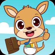 企业袋鼠appv2.1.0 最新版