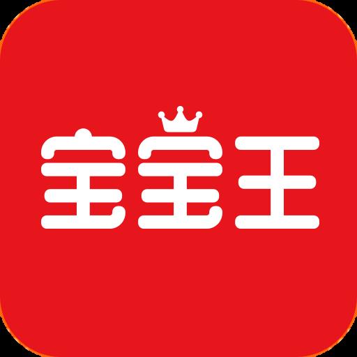 宝宝王appv1.0.1 官方版