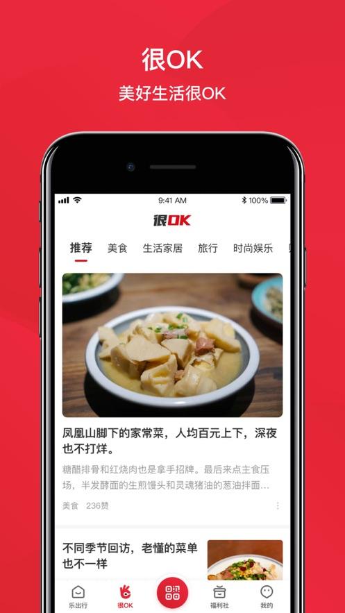 北京公交app苹果版v5.0.13 最新版