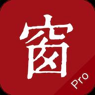 西窗烛Prov4.2.2 最新版