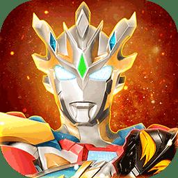 奥特曼宇宙英雄所有人物版v1.1.2 最新版