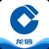 建设银行龙信客户端v6.3.8 手机最新版本
