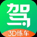 驾校一点通3D练车苹果版v1.0.4 最新版