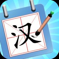 神奇的汉字游戏v1.3.0 安卓版