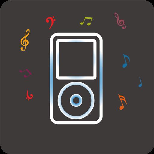 音效音乐播放器下载安卓app