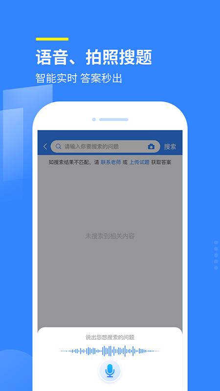 赏学吧appv1.0.1 最新版