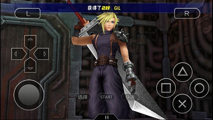 最终幻想纷争手机版v1.0.3 安卓版