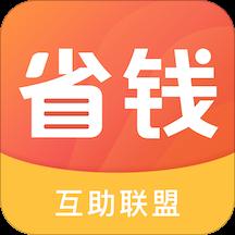 砍价神器appv1.1.0 最新版