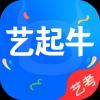 艺起牛app(艺术培训)v1.0.1 最新版