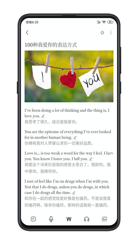 点学英语下载安卓版
