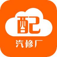 云配商城appv3.02 最新版